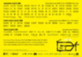 卡片-4.17修改.jpg