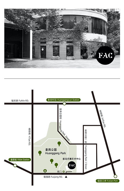 191211-FAC地图-03.jpeg