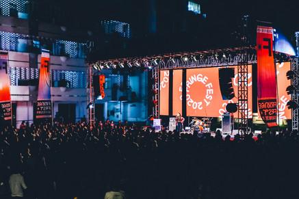 2020深圳湾艺穗节