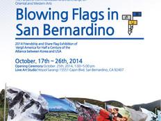 Blowing Flags in San Bernardino 2014