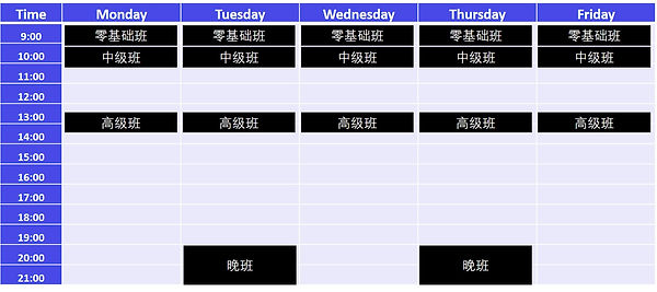 Group Lessons Schedules.jpg