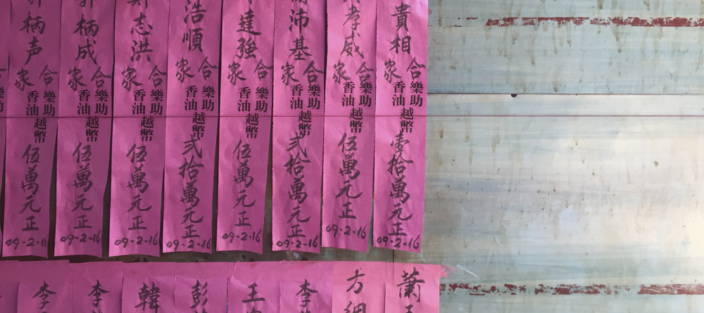 Donation Slips, Buddhist Temple, HCMH