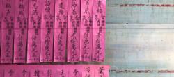 Donation Slips, Buddhist Temple, HCMH