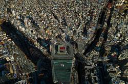 Tokyo skyview No. 3