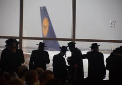 GFK. Flight to Frankfurt