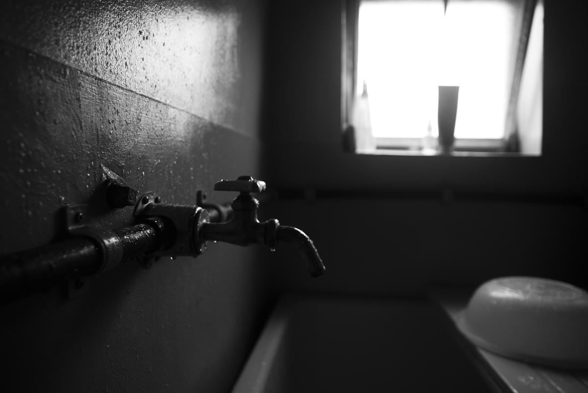 お風呂 (Bath) No. 1