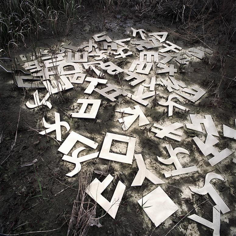 Letters No. 1