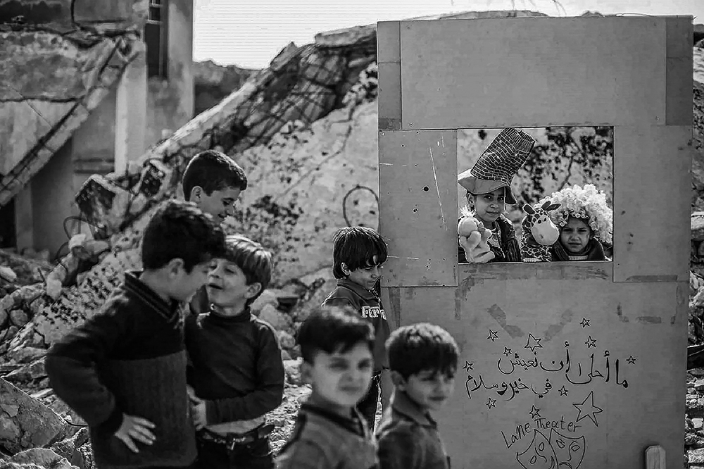 Eastern Ghouta No. 5