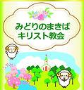 S_8187024410336 - コピー (2).jpg