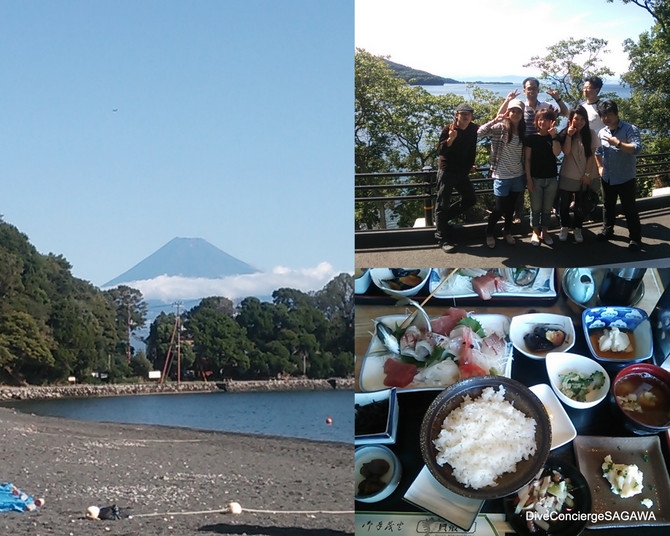すっぴんの富士山!