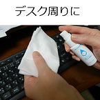 BA-CLEAN携帯用30mlキーボード.png