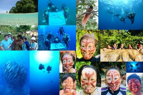 パプアニューギニアだよ!
