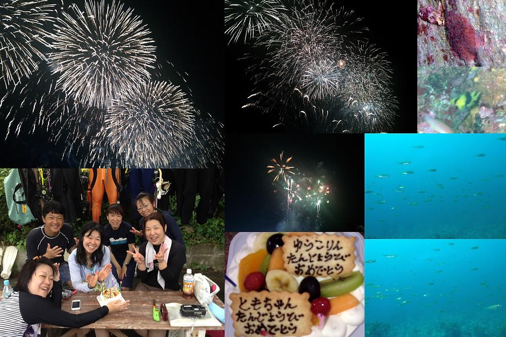 2016.7.16越前花火大会「大火輪」