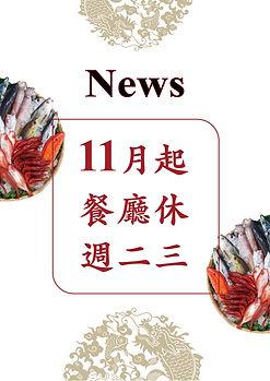 notice [已復原]-03.jpg