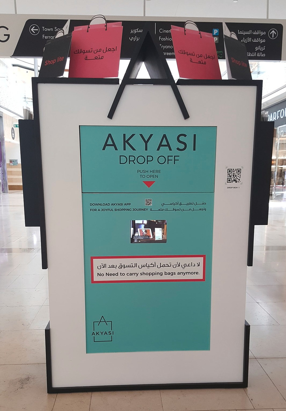Shopping drop off point at Yas Mall in Abu Dhabi