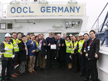 OOCL Germany Vessel Visit