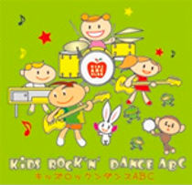 kidsabcclub_cd.jpg
