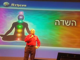 קריון בישראל - אור חדש