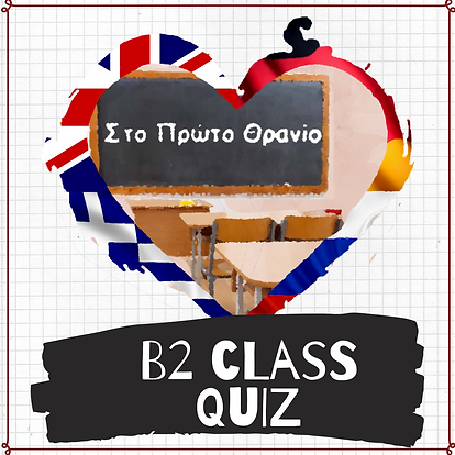 quiz pic.png