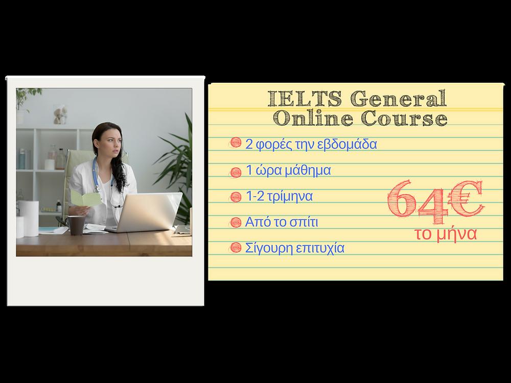 Δες όλα τα online courses Στο Πρώτο Θρανίο!