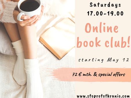 Online book club στα Αγγλικά! Βελτίωσε τα Αγγλικά σου στην παρέα μας!