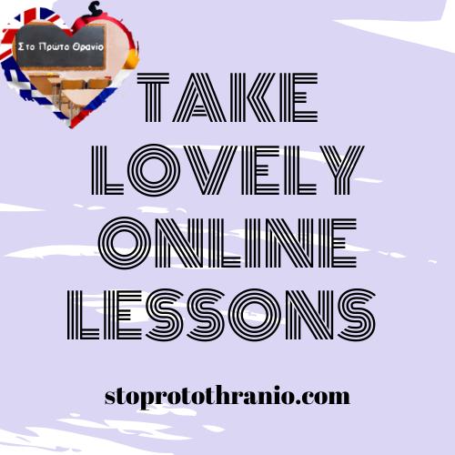Ξεκίνησε κι εσύ μαθήματα εξ αποστάσεως online Στο Πρώτο Θρανίο! Για όλες τις ηλικίες, επίπεδα και πιστοποιητικά γλωσσομάθειας από τους επαγγελματίες!
