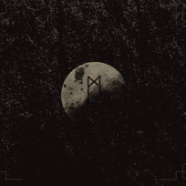 Monolith - Two Wolves
