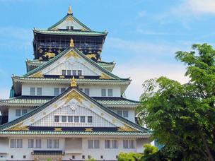大阪商工会議所主催のセミナーで講演します。