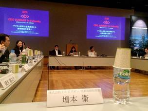 D20 CDO Summit in Fukuokaのラウンドテーブルに登壇
