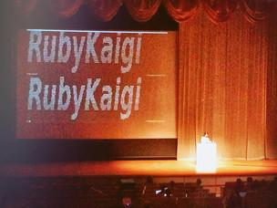 Ruby Kaigi 2017に参加しました