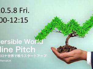 Reversible World Online Pitchにリモート登壇!