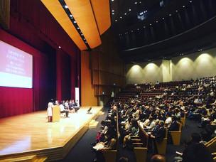 九州大学アカデミックフェスティバルに登壇