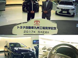 トヨタ自動車九州でドローン講習
