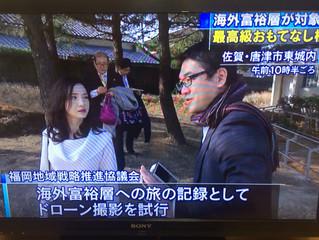 KBCニュースに取材されました。