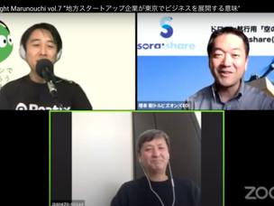 東京21cクラブ、EGG JAPANのサイトに弊社記事が掲載されました。