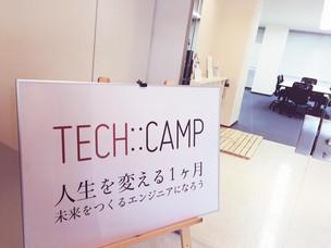 プログラミング学習(TECH::CAMP)第一日目