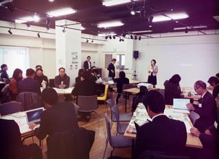 FCAJ(フューチャーセンターアライアンスジャパン)2017へ参加しました。