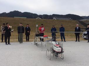 広島県府中市でドローン物流の実証実験