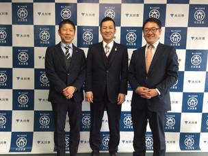 大川市長を訪問