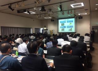 ドローン測量教育研究機(DSERO)福岡セミナーで講演