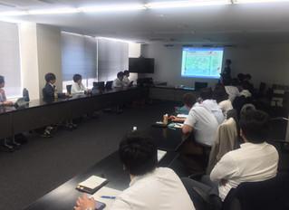 UTM(ドローン管制システム)の勉強会@KDC