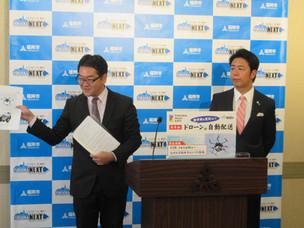 福岡市役所にて、記者会見しました。Fukuoka Smart East PoCについて。