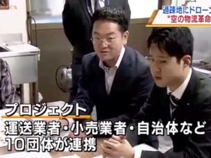 NHK「おはよう日本」にて全国放送。