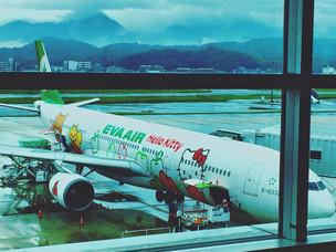 台湾出張:スタートアップコラボ