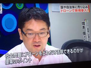 """FBS取材""""めんたいプラス"""""""