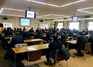 福岡市のスマートシティ勉強会に登壇