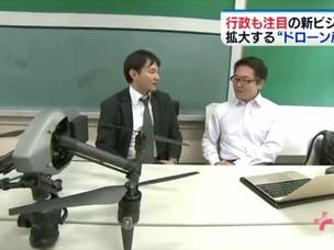 RKB今日感テレビに出演!