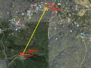 神戸・六甲山でのドローン配送実験をプレスリリースしました。