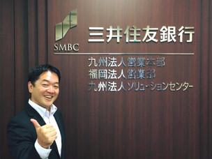 SMBC法人口座登録