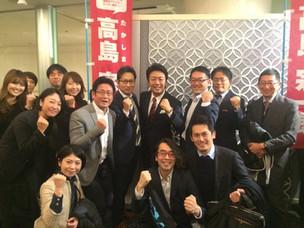 高島市長の市政報告会に参加しました。